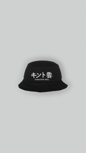 JJR Bucket Hat