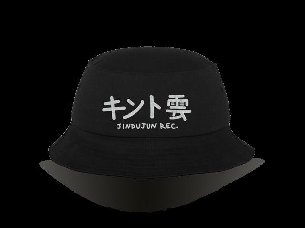 Jindujun Rec. Bucket Hat Black