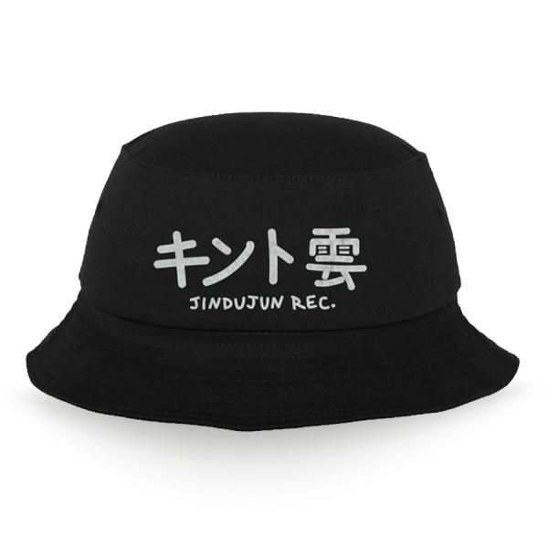 Jindujun Rec. Bucket Hat Black
