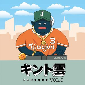 Jindujun Rec. - Vol. 3