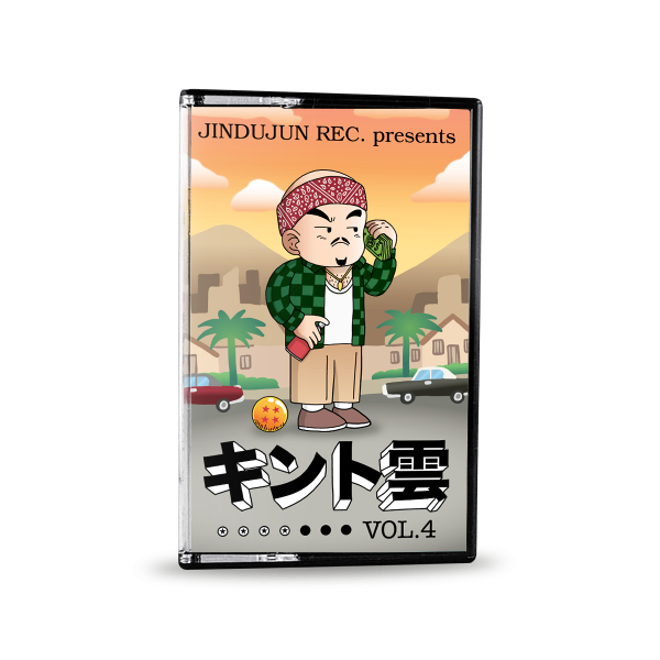Jindujun Rec. - Vol. 4